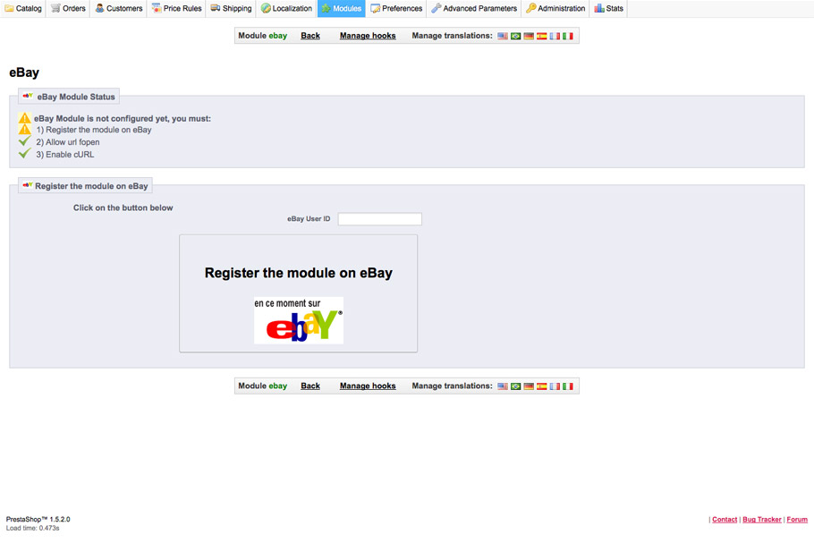 eShop 與eBay 結合
