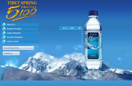 西藏5100礦泉水網站設計及程式編寫