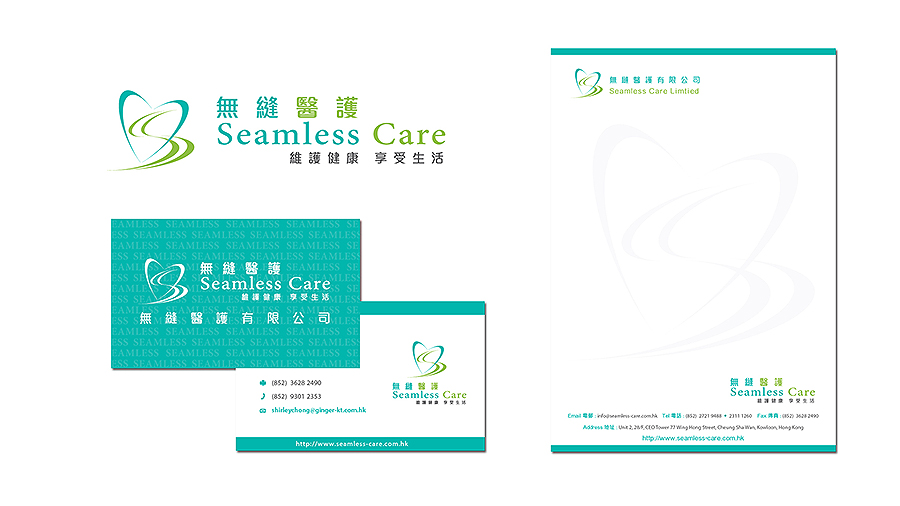 Seamless Care Logo 以及文具設計