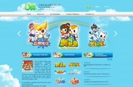 百奧家庭互動 Baioo.com.hk 投資者網站設計