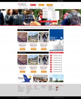 Kabuki.hk 日本課程網上銷售商店